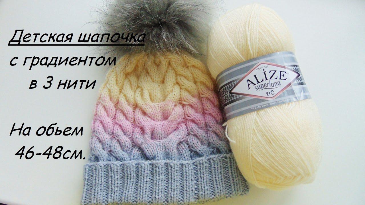 Какую пряжу выбрать для вязания шапки спицами 84