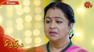 Chithi 2 - Promo | 17th February 2020 | Sun TV Serial | Tamil Serial
