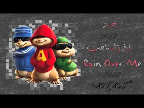 جديد السناجب 2012 Rain Over Me
