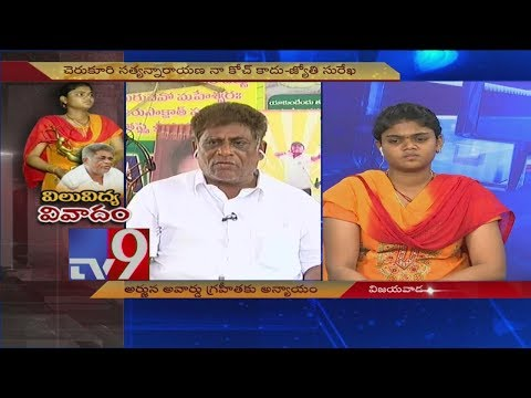 Arjuna awardee Jyothi Surekha accuses AP officials of blocking prize money - TV9
