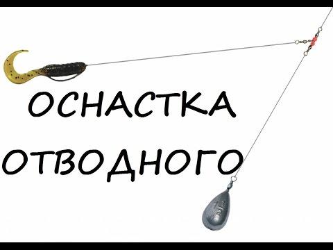 рыбалка универсальный узел