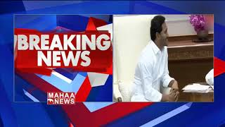 YS Jagan To Meet EX-MPs Tomorrow | Jagan Delhi Live Updates