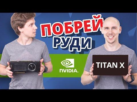 Зачем нужно 4К-разрешение в играх? ✔ Обзор видеокарты NVIDIA Titan X!