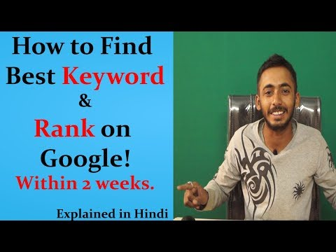 How to Find Best Keywords to Rank on Google | Seo Tutorials | Hindi