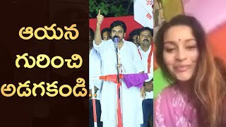 Renu Desai Comments on Pawan Kalyan |Renud3sai In Live Talking About His LifeandHis Son Akira N