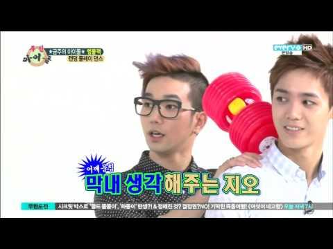 [Part.1] 130703 weekly idol 주간아이돌 - 엠블랙(MBLAQ)