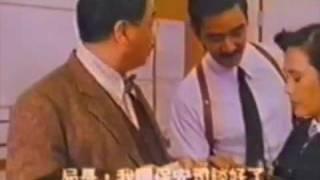 KamongDo Tenfi II (khmer dubbed5)