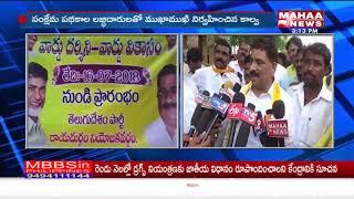 Minister Kalva Srinivasulu Visits Rayadurg