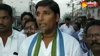 Ninnu Nammam Babu': YSRCP Campaign Against Chandrababu at Bhimavaram | Eluru