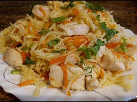 Плов из вермишели с куриный мясом. Быстрый ужин за 30 минут
