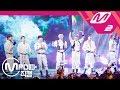 Lagu [MPD직캠] 몬스타엑스 1위 앵콜 직캠 4K 'Shoot Out' (MONSTA X FanCam No.1 Encore) | @MCOUNTDOWN_2018.11.01