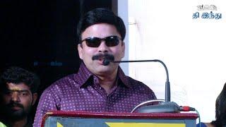 Power Star Funny Speech in Tihar Movie Audio Launch | Tamil The Hindu