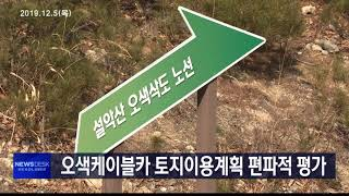 주요뉴스 (05목)