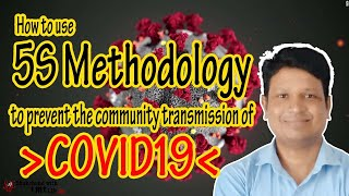 How to use 5S Methodology to Prevent the Community Transmission of COVID 19? | Shakehand with Life