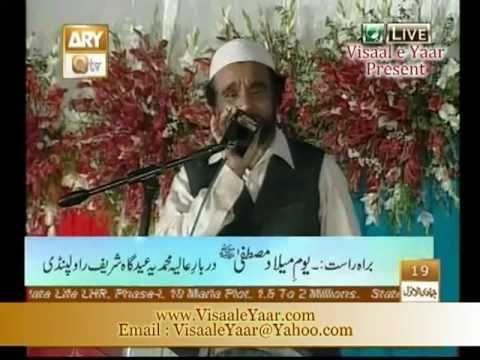 Urdu Naat( Aye Muhammad)yousuf Memon In Eidgah Sharif.by Visaal video
