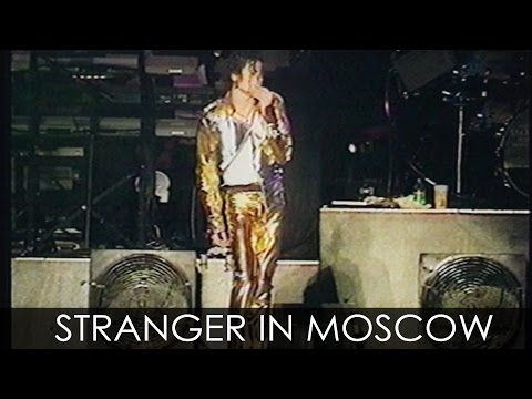 Michael Jackson Stranger In Moscow Live History Tour Gothemburg 1997