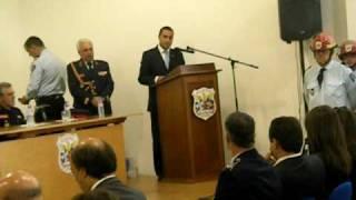 97º Aniversário da A H dos Bombeiros Voluntários do Dafundo - 2009