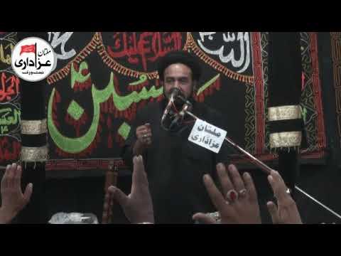 Zakir Ali Hussain Qummi I Majlis 29 Muharram 2018 I  Masiab I