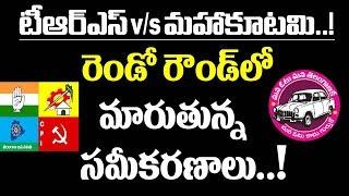 రెండో రౌండ్ కౌంటింగ్లో మారుతున్న సమీకరణాలు - Telangana Election Results Live Updates On Myra Media - netivaarthalu.com