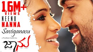 Jaanu - Neenu Nanna Saviganasu Full Video Song In HD | Jaanu Movie | Yash, Deepa Sannidhi