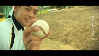 "whiteeeen「キセキ~未来へ~」MV whiteeeen Short ver.""YouTube Mix"""