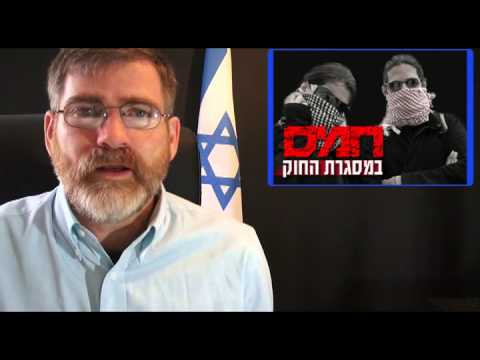 Israeli News Live - Hamas Prophetic Sign To The End of The World!