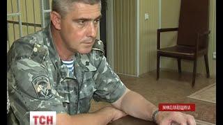 Одному з військових райкомісарів на Миколаївщині загрожує гауптвахта - (видео)