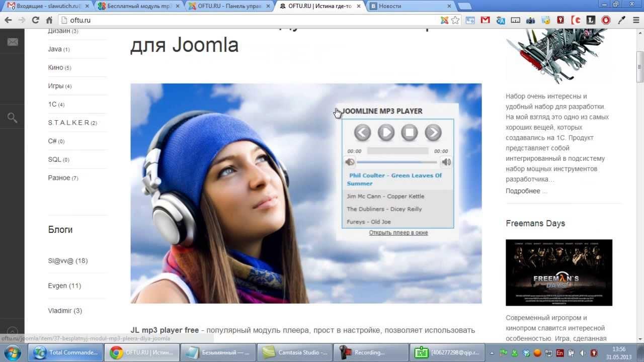 Бесплатный модуль MP3 плеера для Joomla - YouTube