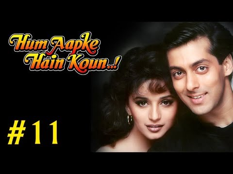 Hum Aapke Hain Koun! - 1117 - Bollywood Movie - Salman Khan &...