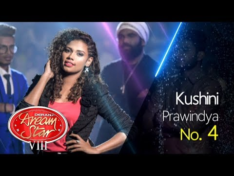 Derana Dream Star Season VIII | Prema Gange  By Kushini Prawindya