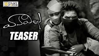 Vaana Villu Movie Teaser || Pratheek, Shravya Rao