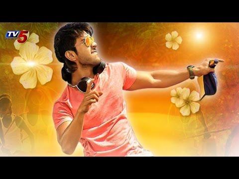 Govindudu Andarivadele Audio Highlights : TV5 News