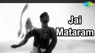 Jai Jai Mataram | Vande Mataram 2 | Best Indian Patriotic Song | Shubha Mudgal