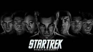 Star Trek soundtrack - Vitaliy Zavadskyy