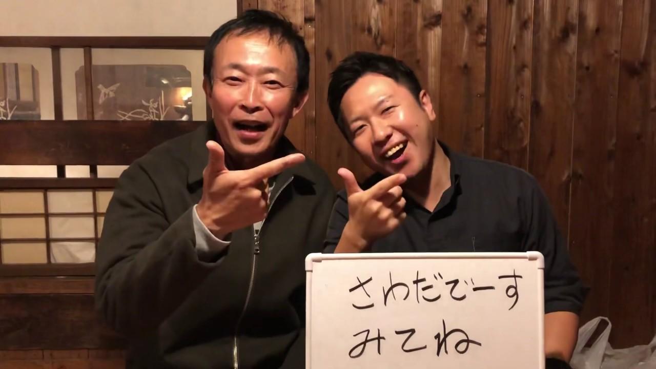 沢田幸二の画像 p1_25