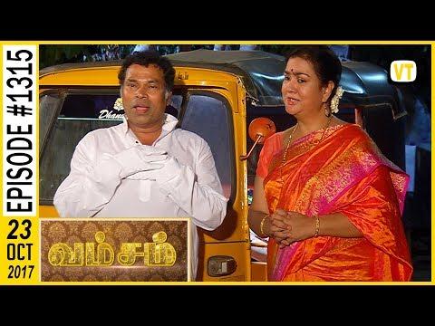 Vamsam - வம்சம் | Tamil Serial | Sun TV |  Epi 1315 | 23/10/2017 | Vision Time