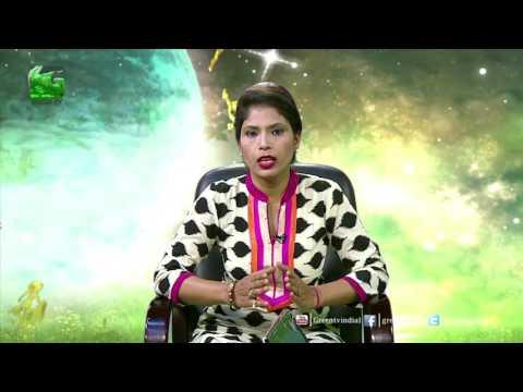Krishi Aur Nakshatra - Weekly Predestined Of 11th June 2017 to 17th June 2017 Green TV