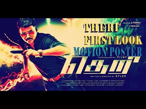 THERI FIRST LOOK MOTION POSTER WITH THERI THEME
