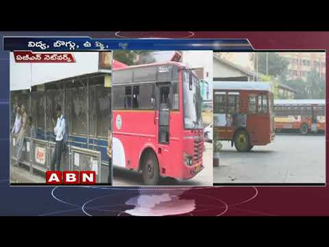 Central Trade Unions Call 2-Day Strike, 20 Crore Workers Likely To Participate | ABN Telugu