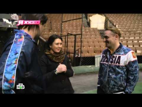 Андрей Князьков в проекте «Я худею» телеканала НТВ: 2-й выпуск второго сезона