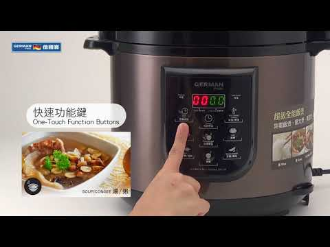 Ultimate Rice Cooker URC-24/26/28 Operation