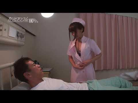 Nữ y tá dam đãng part1 thumbnail