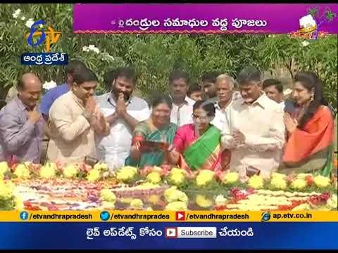 Sankranti Celebrations At Naravaripalli | CM visit Nagalamma Temple