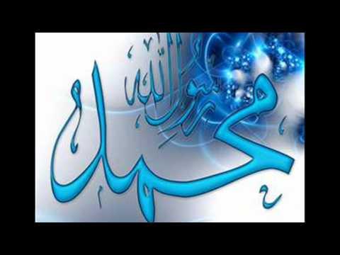 Azan From Masjid Al-Haram (MECCA)