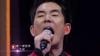 【谁是大歌神】05 任贤齐重唱经典《伤心太平洋》