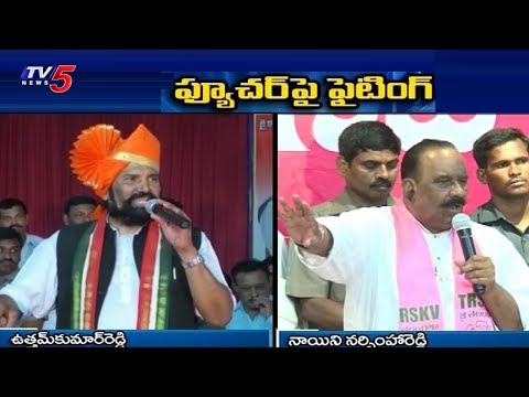 War Of Words Between TRS And Congress Leaders Over 2019 Elections | TV5 News