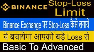 Binance Exchange   StopLoss     Binance Stop Loss