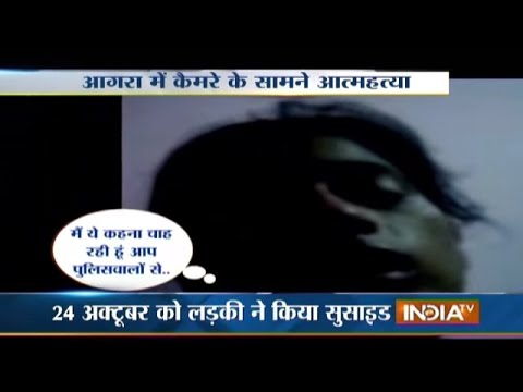 Shocking: LIVE Suicide Video of Agra Girl in Uttar Pradesh