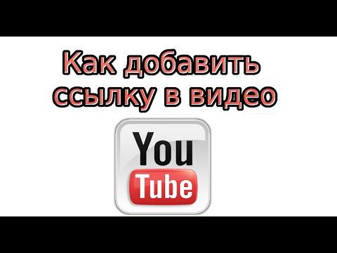 как изменить качество видео на youtube на планшете