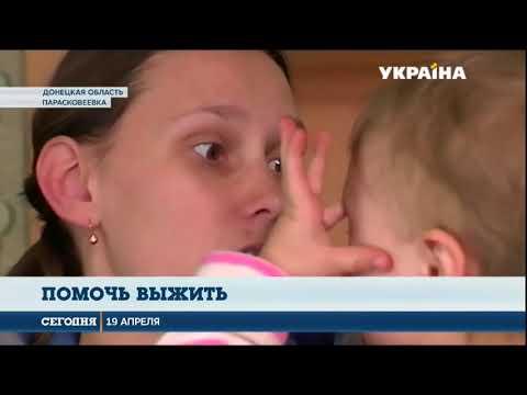 Гуманитарный штаб помогает единственной семье с детьми в Парасковеевке